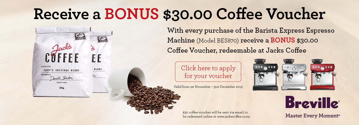 Bonus Coffee Voucher